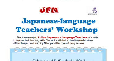 "JFM Japanese –Language Teachers' Workshop ""Let's make a task using Minna no Nihongo"""