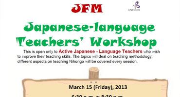 "JFM Japanese –Language Teachers' Workshop ""Let's make a task using Minna no Nihongo – part 2"