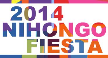 Nihongo Fiesta Film Mania