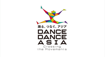 DANCE DANCE ASIA – Crossing the Movements