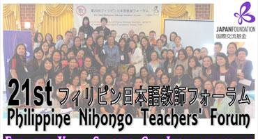 21st Philippine Nihongo Teachers' Forum