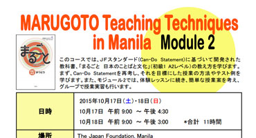 MARUGOTO Teaching Techniques in Manila Module 2