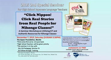 2015 2nd Special Seminar For Japanese Language High School Teachers