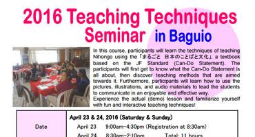 2016 Teaching Techniques Seminar in Baguio