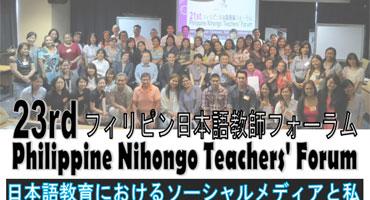 23rd Philippine Nihongo Teachers' Forum