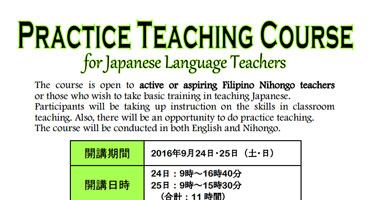 Practice Teaching Course in Manila