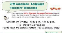 "JFM Japanese –Language Teachers' Workshop How to Teach the Sentence Pattern "" ~ni –ga arimasu/ imasu"""