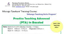 Practice Teaching Advanced (PTA) in Bacolod