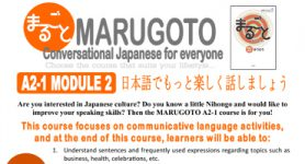 MARUGOTO Conversational Japanese for Everyone A2-1 Module 2