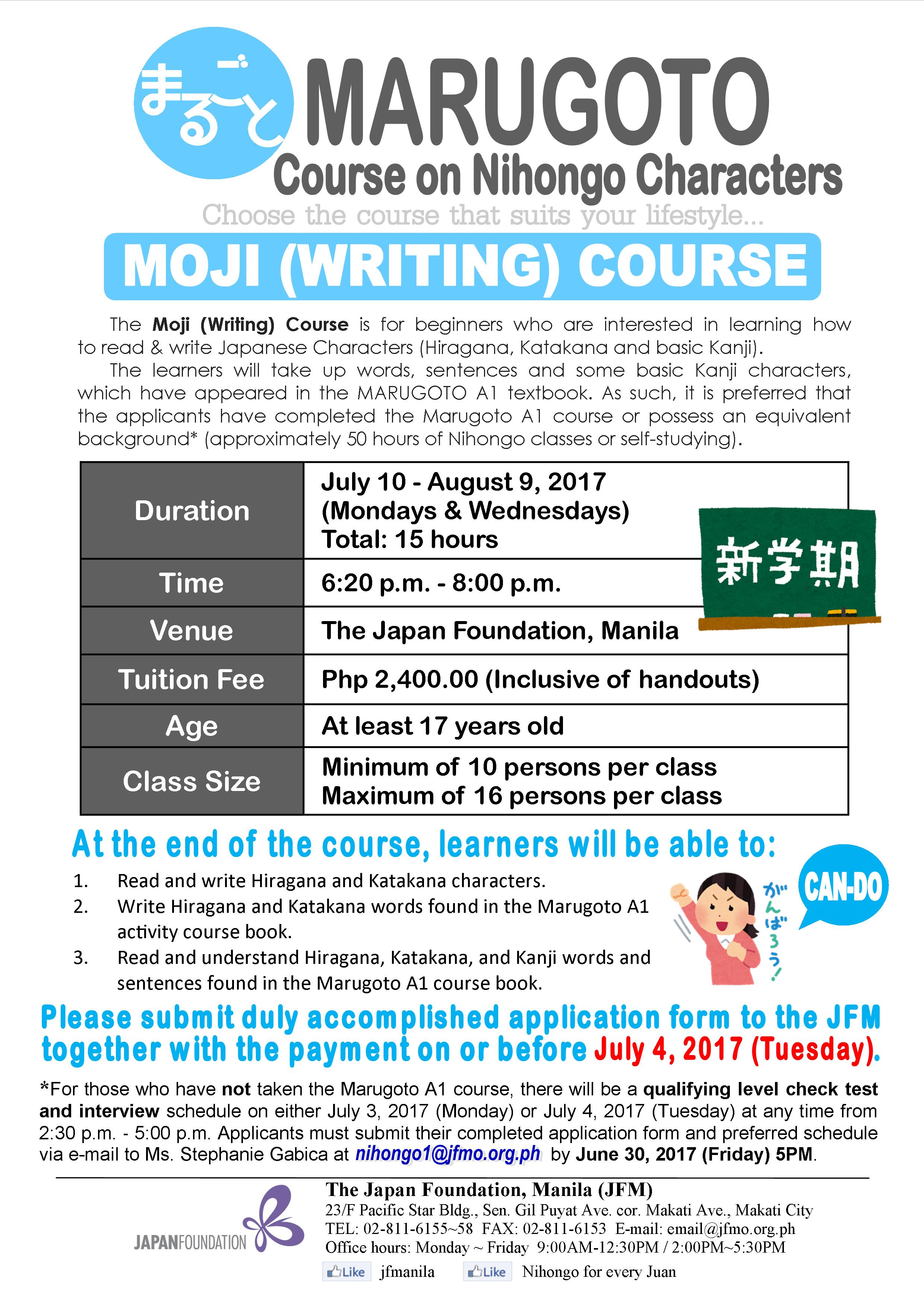 MARUGOTO Course on Nihongo Characters – Moji (Writing) Course