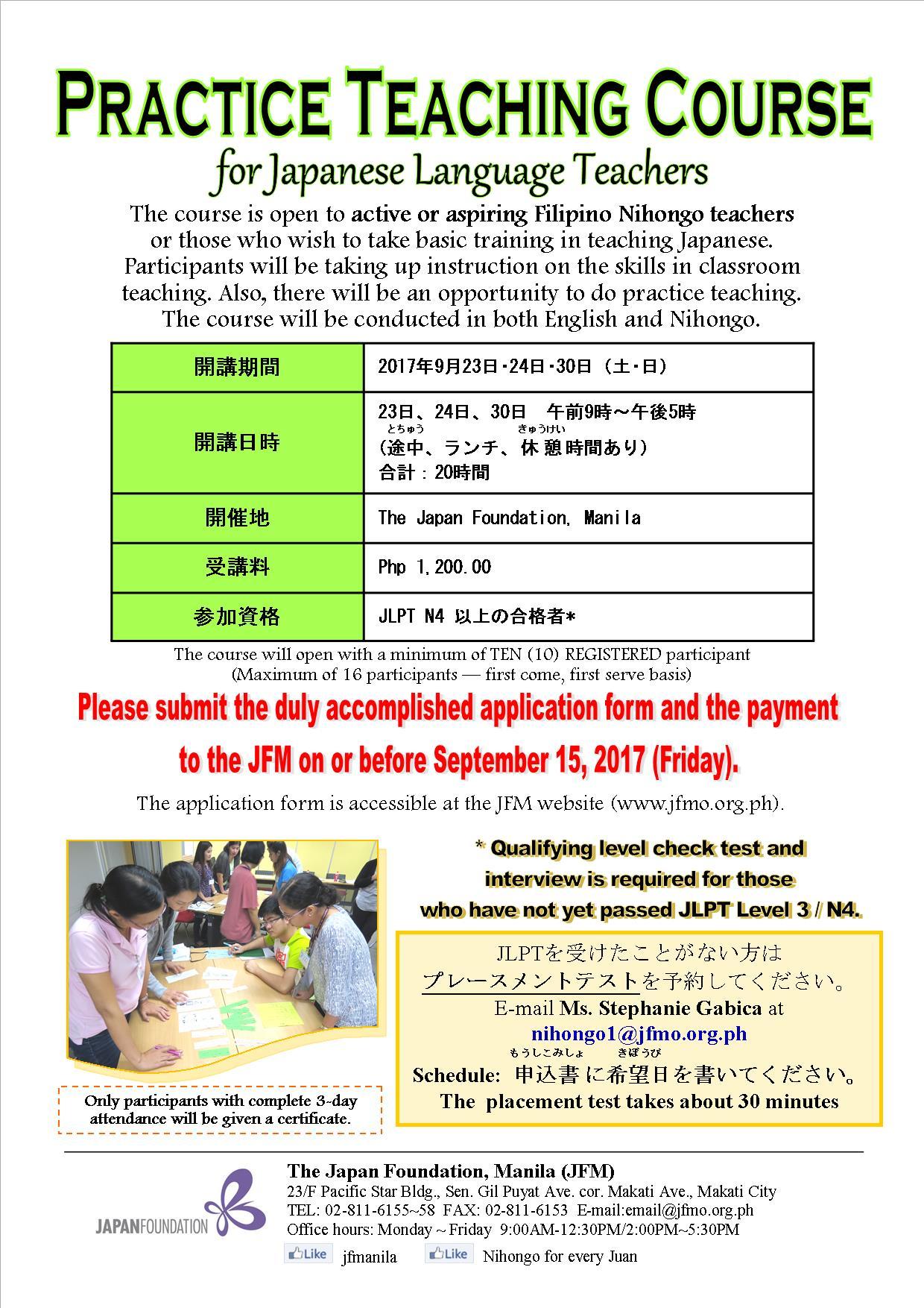 Practice Teaching Course in Manila – September 23, 24 & 30, 2017