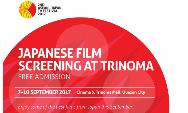 Free Japanese Film Screenings this September