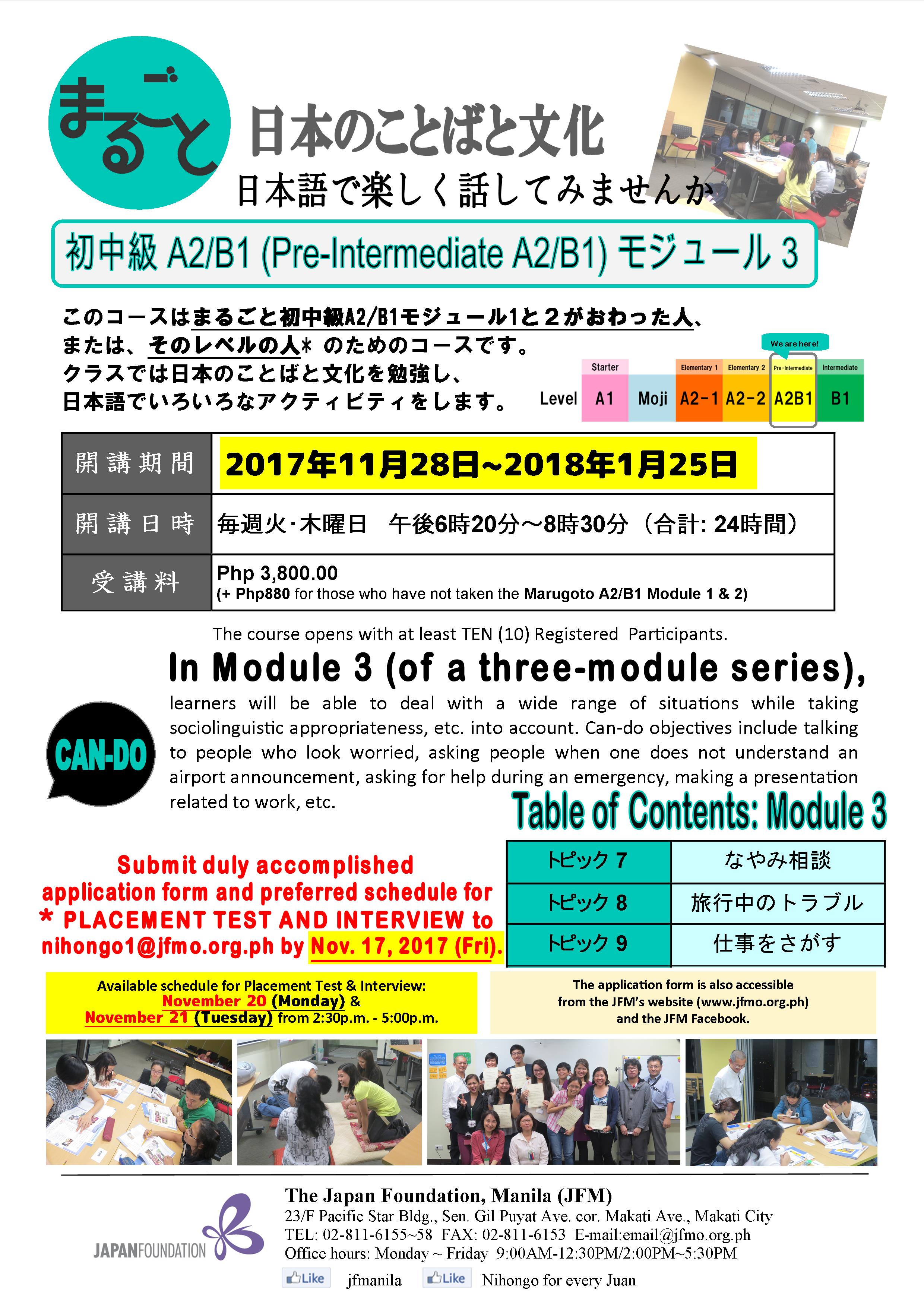 MARUGOTO Pre-Intermediate Japanese: A2/B1 Module 3 – ON-GOING APPLICATION (until November 17)