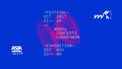 WSK AXIS 2017 Philippine x Japan New Media Art Festival