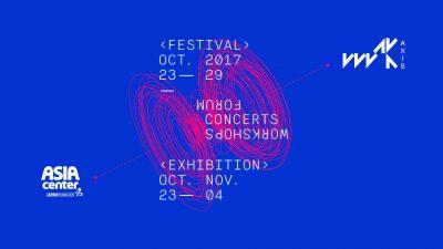 WSK AXIS 2017 Philippine x Japan New Media Art Festival