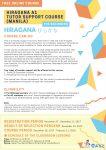 HIRAGANA A1 TUTOR SUPPORT COURSE (MANILA)