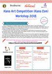 Kana Art Competition (Kana Com) Workshop 2018