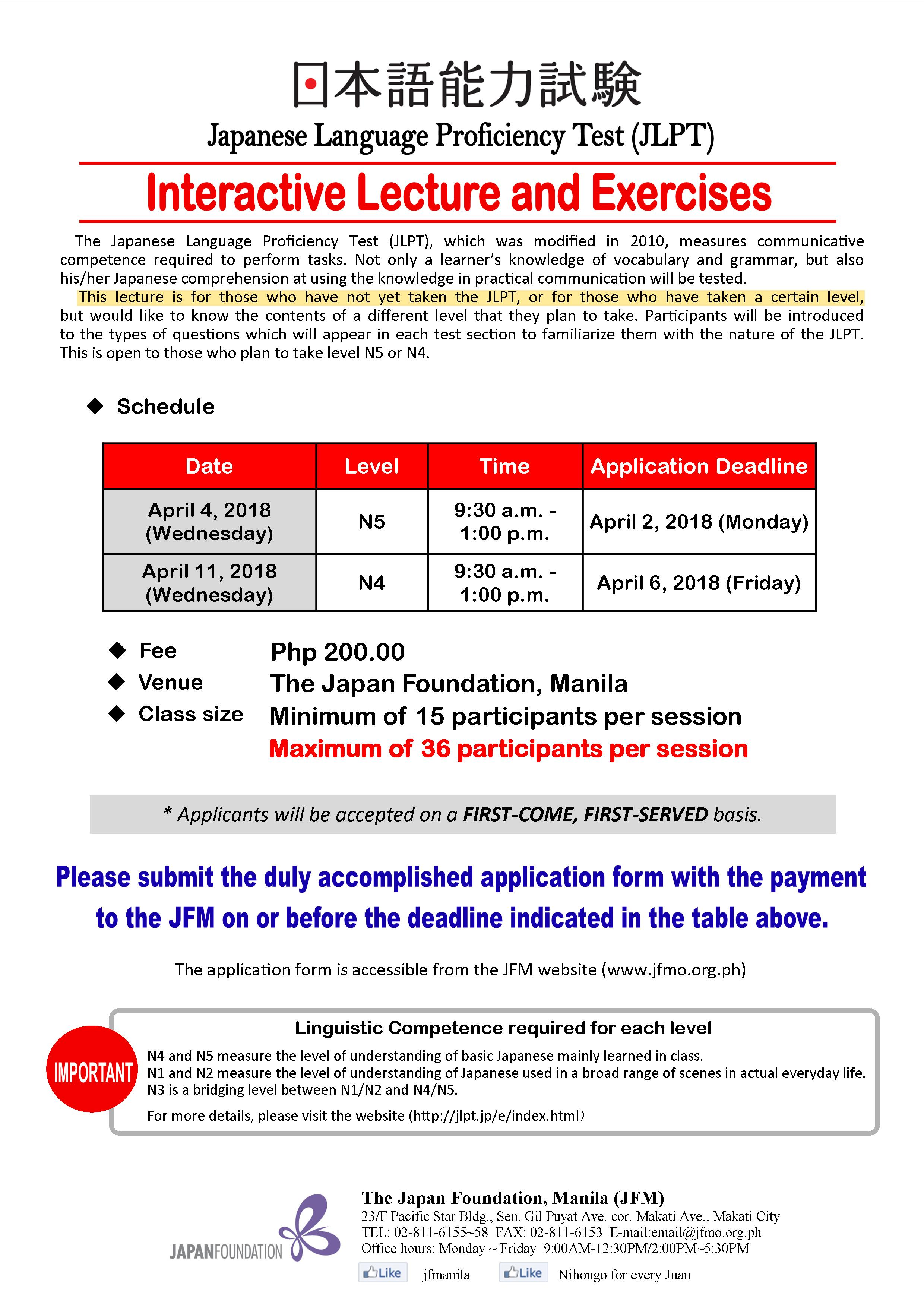 JLPT Interactive Lecture and Exercises – N4 & N5 (For JLPT JULY 2018)