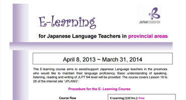 E-learning for Japanese Language teachers in provincial areas