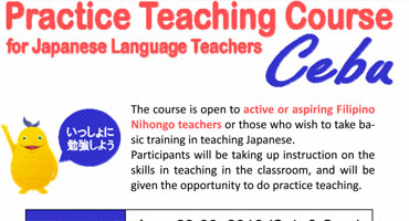 Practice Teaching Course in Cebu