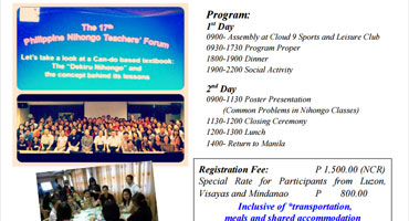 18th Philippine Japanese Language Teachers Forum