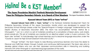 The Japan Foundation Manila's Textbook Materials Development Team for Philippine Secondary Schools is in Search of New Members