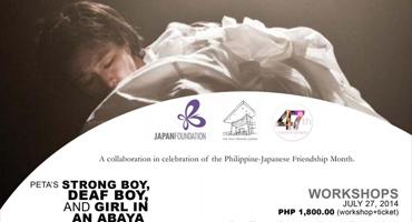 "The Japan Foundation, Manila presents the DORA Theater Company's ""Ayanasu (Woven)"""