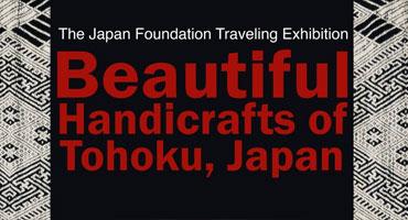 Beautiful Handicrafts of Tohoku, Japan
