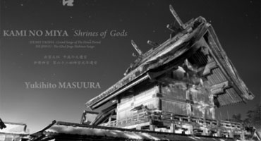 """Of Shrines and Sculptures: """"Kami No Miya"""" Photo Exhibition Opens September 18 at the UP Asian Center"""