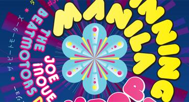 Spinning Manila: J-Pop Live!