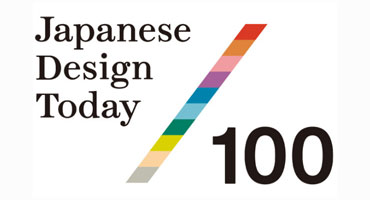 Superb Japanese Design in 100 Products Japanese Design Today 100 exhibition to open at the MET