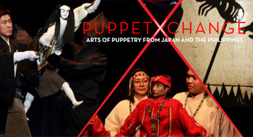 PuppetXchange: Arts of Puppetry from Japan and the Philippines