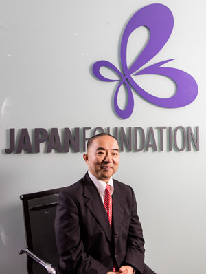 The Japan Foundation, Manila Director