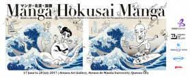 Manga (Japanese Comics) Exhibition MANGA HOKUSAI MANGA at Ateneo Art Gallery