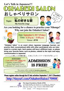 Japanese-Language Education Archives | Page 13 of 14 | Japan
