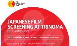 Free Japanese Film Screenings this September
