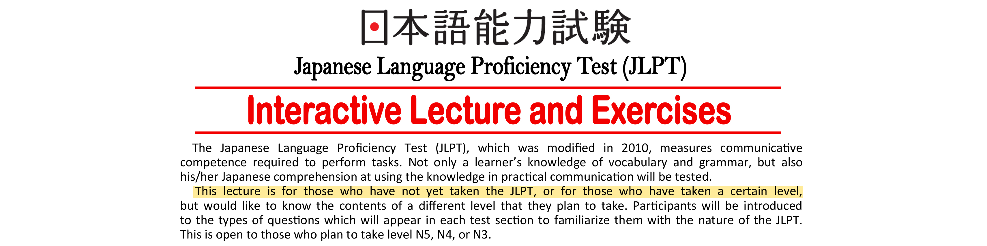 JLPT Interactive Lecture and Exercises for JLPT December
