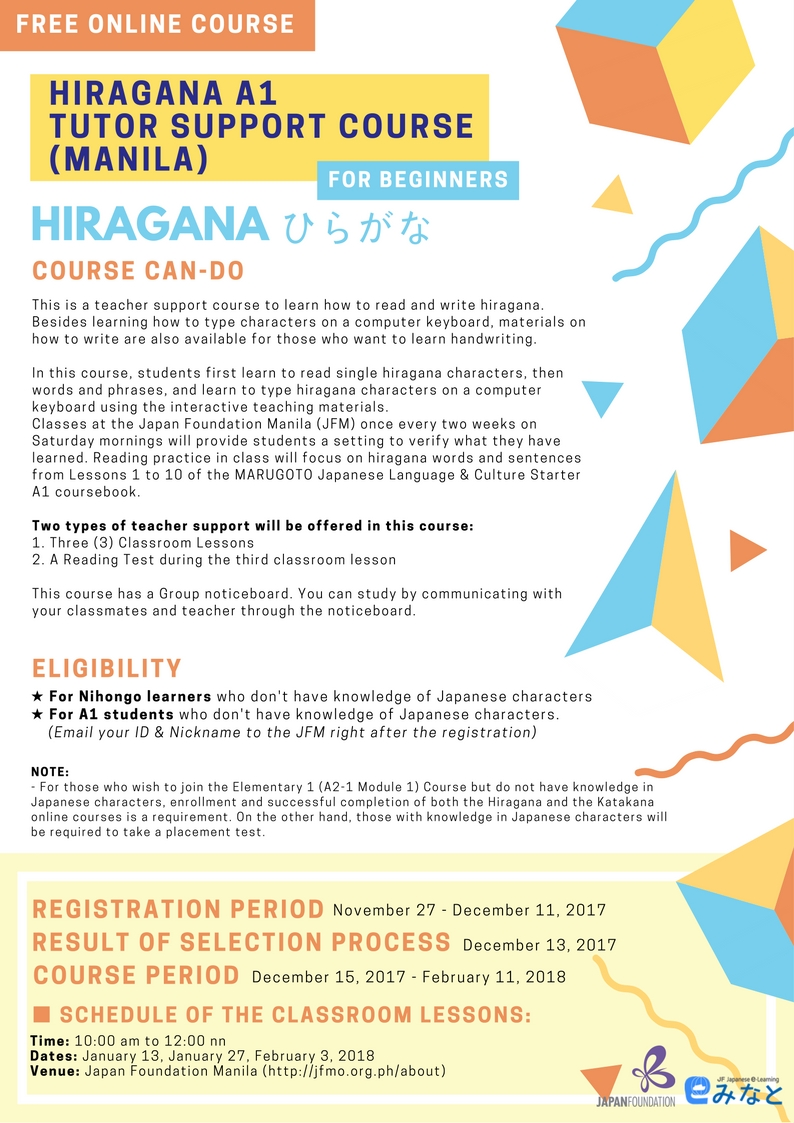 HIRAGANA A1 TUTOR SUPPORT COURSE (MANILA) | Japan Foundation