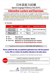 JLPT Interactive Lecture and Exercises – N4   N5 (For JLPT JULY 2018) 8ce114df20b38