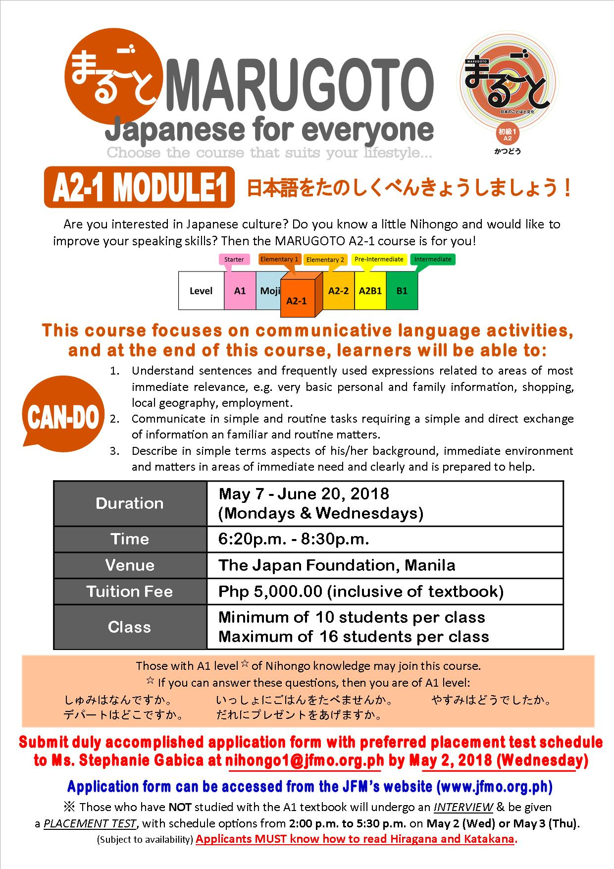 MARUGOTO Conversational Japanese for Everyone: Elementary 1 A2 Module 1 – CLOSED