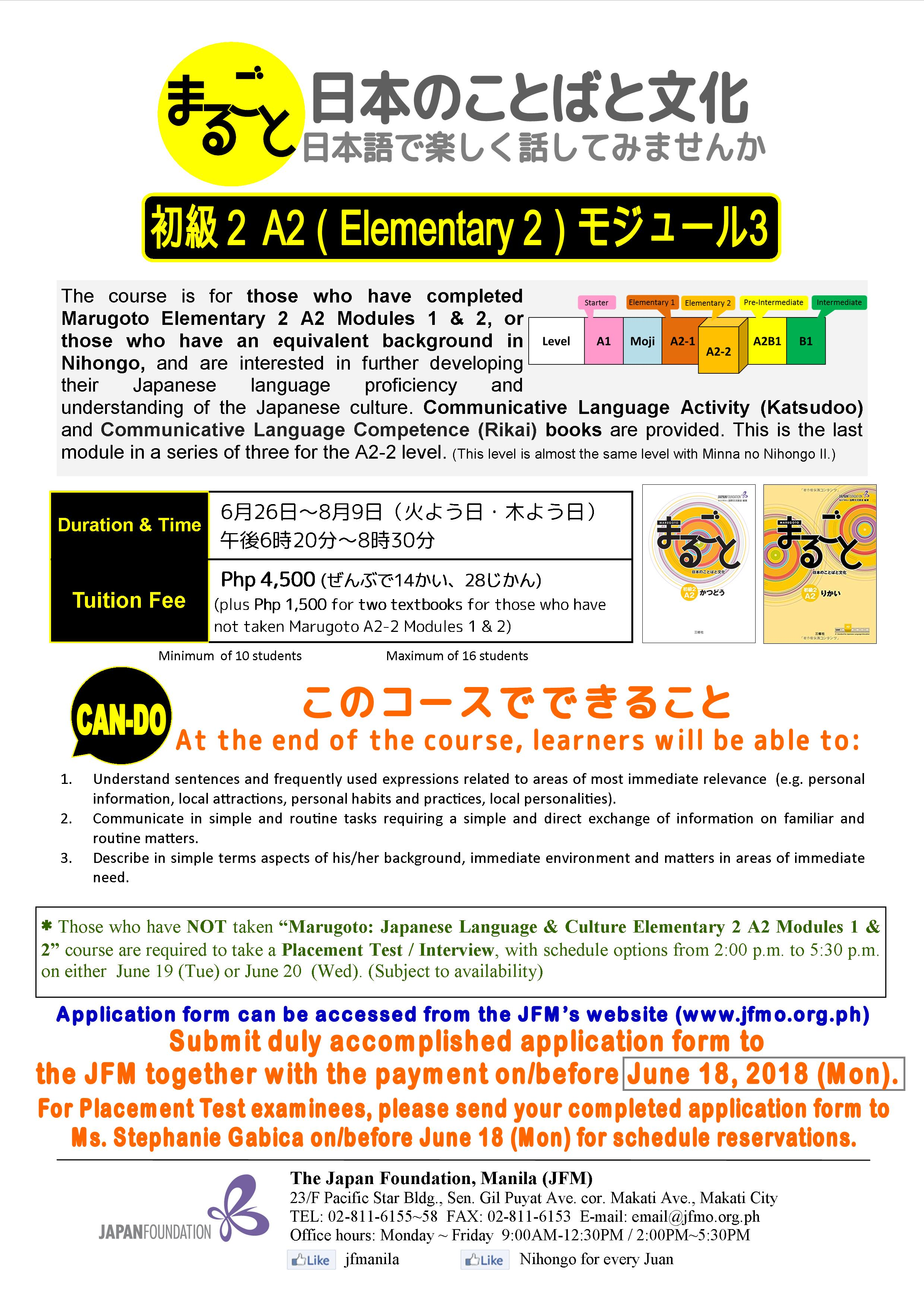 MARUGOTO Conversational Japanese for Everyone Elementary 2 A2 Module 3 – CLOSED