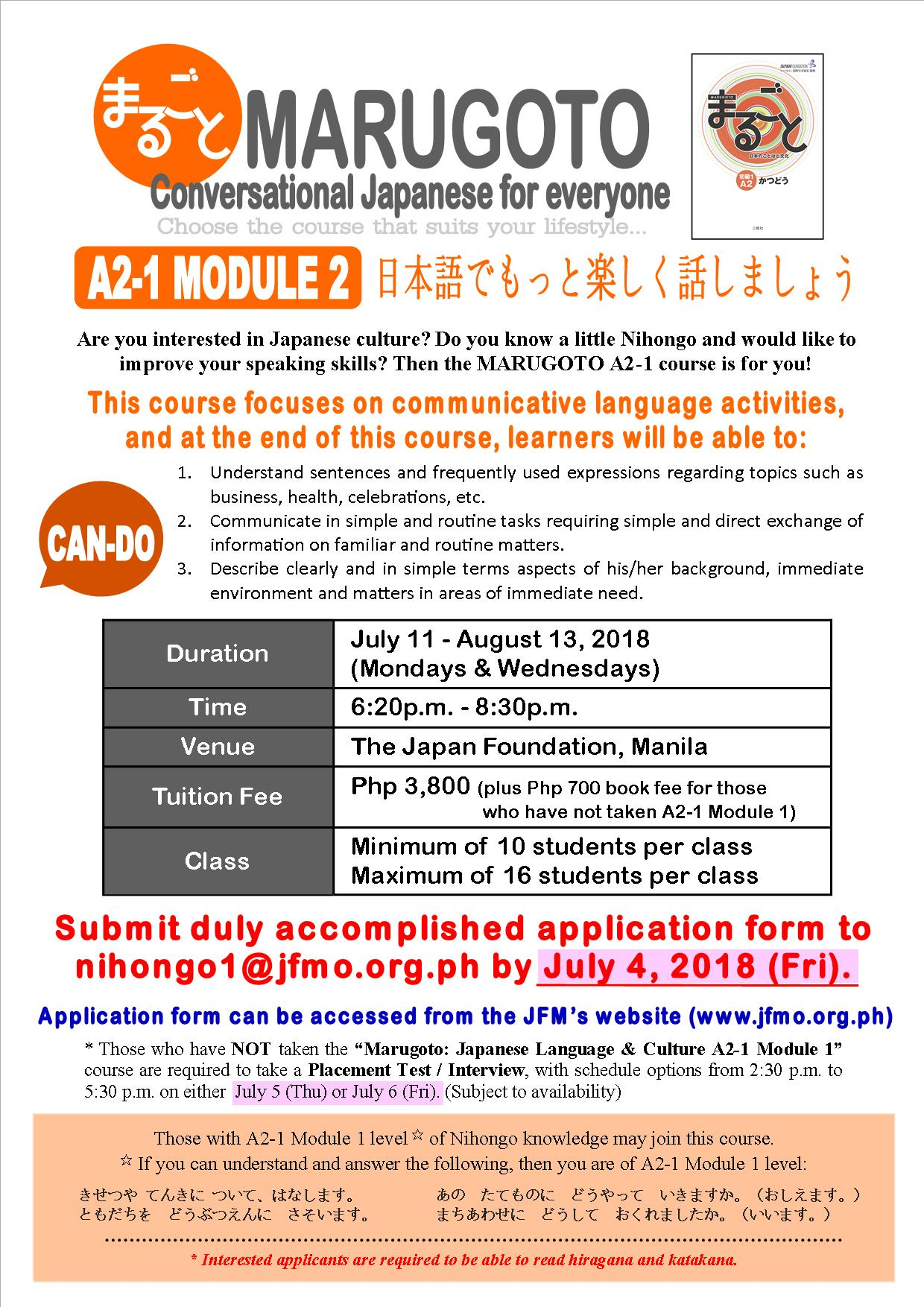 MARUGOTO Conversational Japanese for Everyone A2-1 Module 2 – Application Deadline: July 4 (Wed)