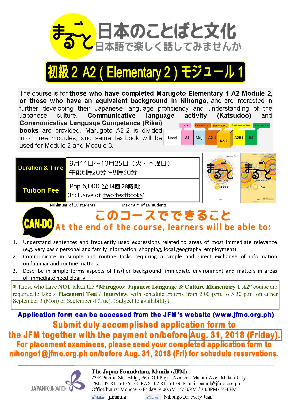 MARUGOTO Conversational Japanese for Everyone Elementary 2 A2 Module 1