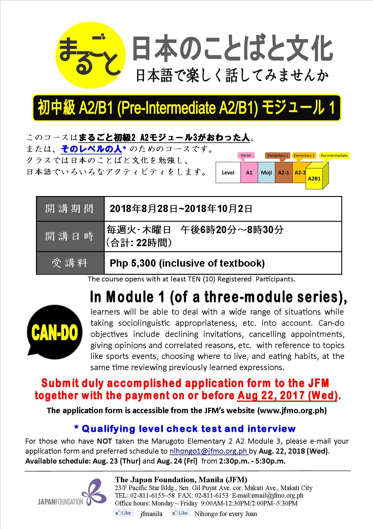 MARUGOTO Pre-Intermediate Japanese A2/B1 Module 1