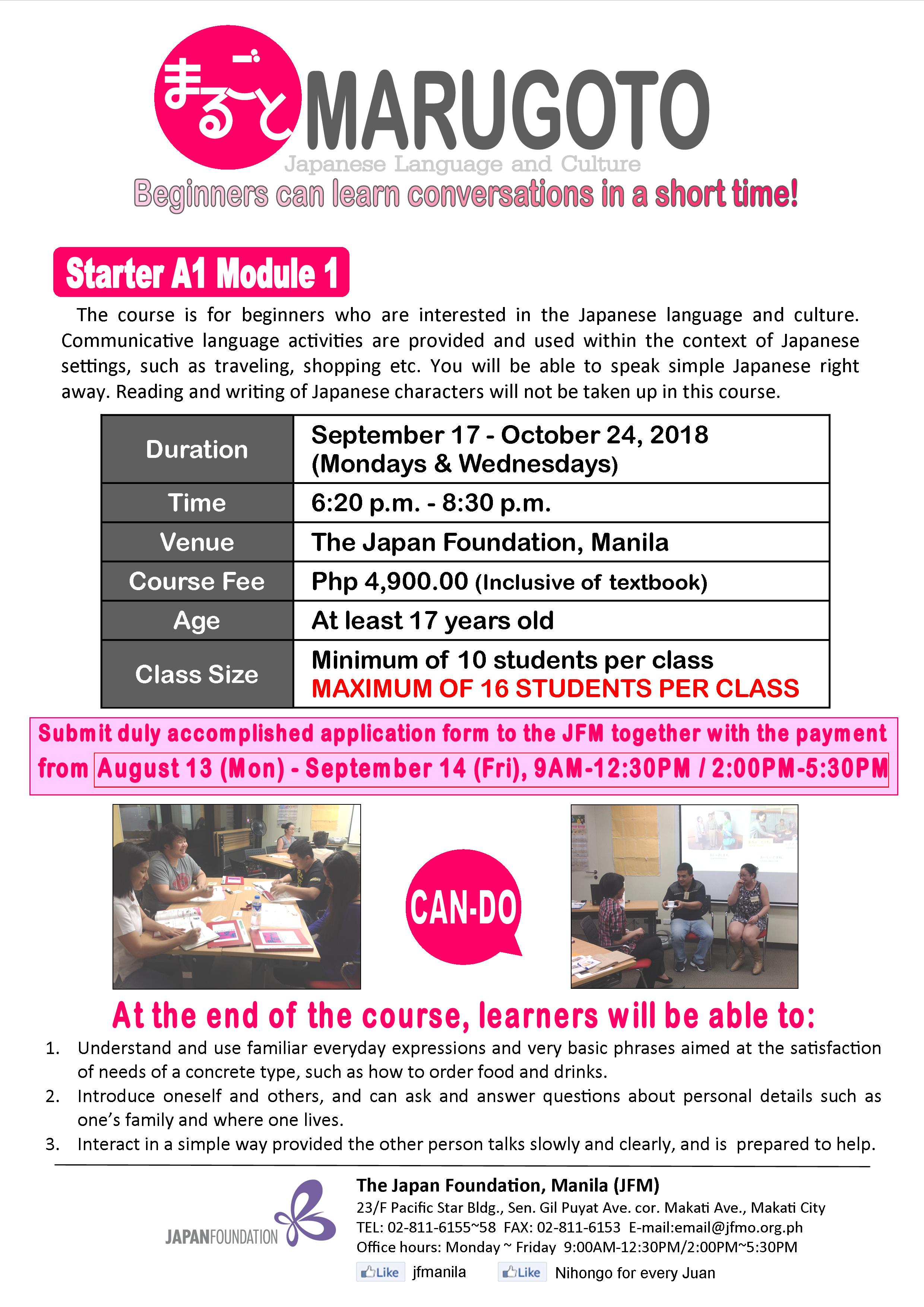 MARUGOTO Japanese for Beginners  Starter A1 Module 1 (2 slots left as of 8/17, 4 p.m.)
