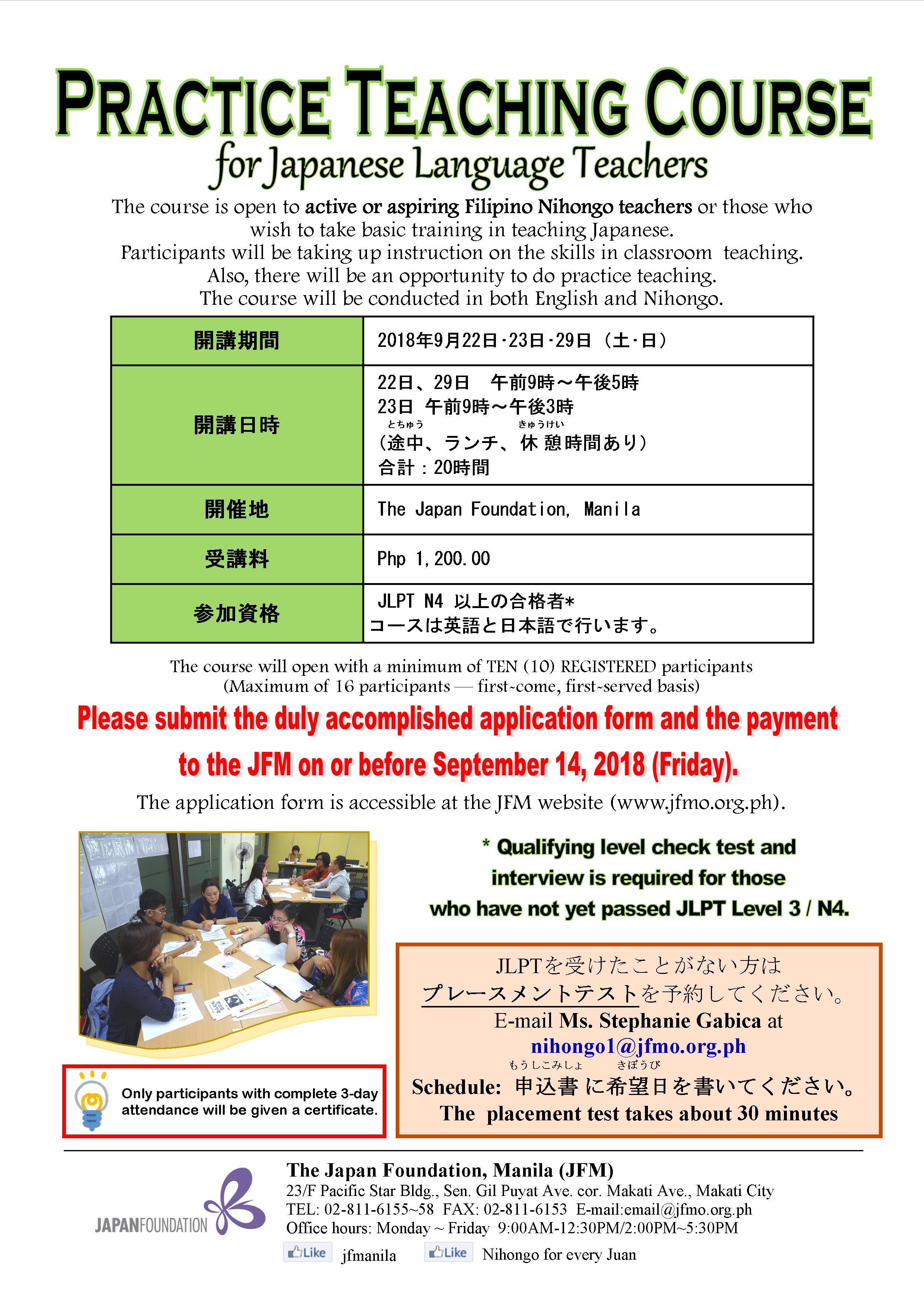Practice Teaching Course in Manila – Sept. 22, 23 & 29