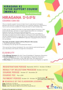 HIRAGANA A1 TUTOR SUPPORT COURSE (MANILA) – Registration: September 28 – October 15