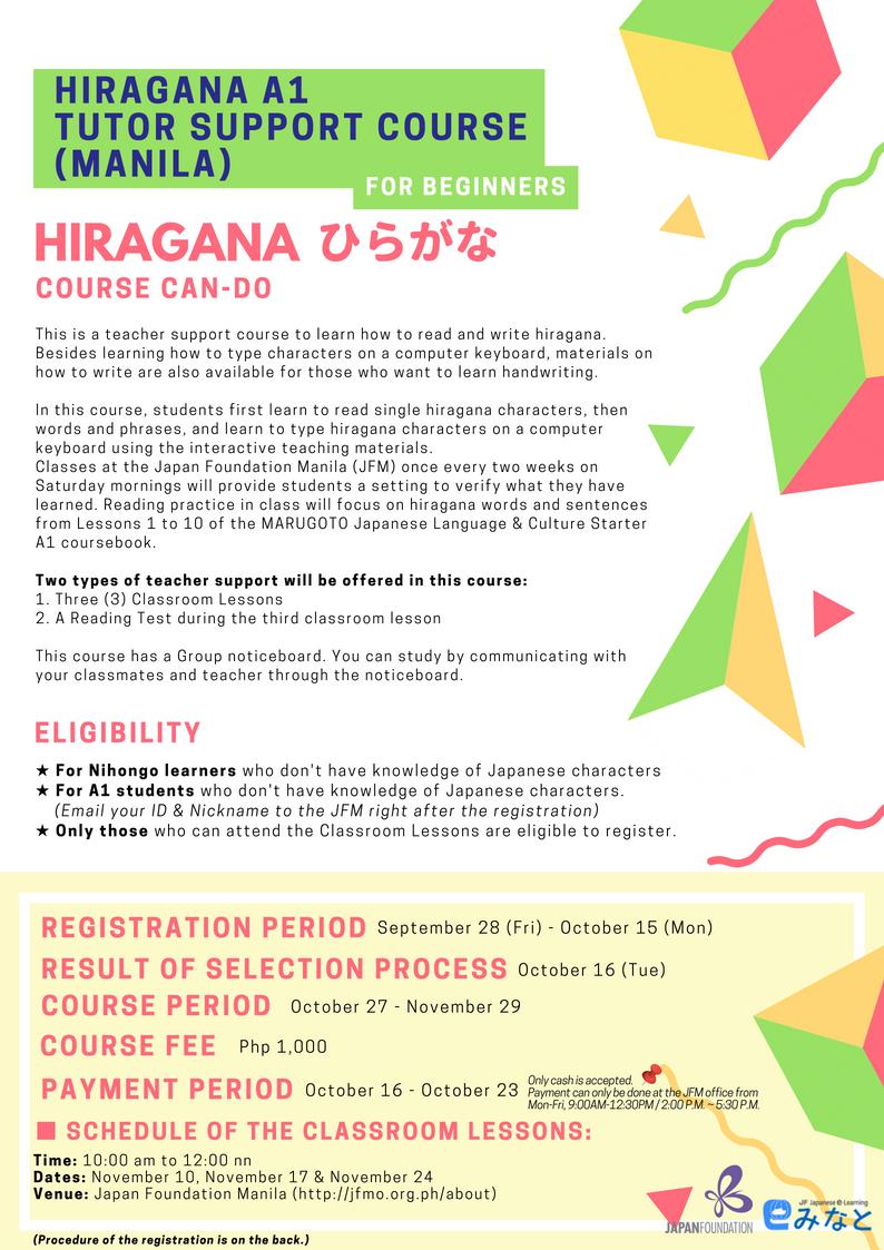 HIRAGANA A1 TUTOR SUPPORT COURSE (MANILA) – Registration: September 28 – October 15