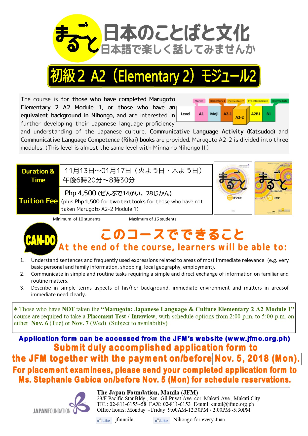 MARUGOTO Conversational Japanese for Everyone Elementary 2 A2 Module 2 – Deadline: Nov. 5, 2018