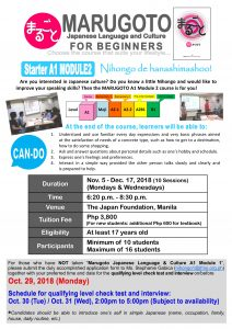 MARUGOTO Japanese for Beginners A1 Module 2 – Deadline: Oct. 29 (Monday)